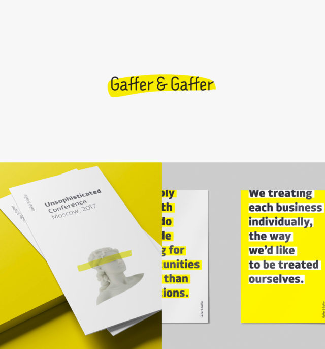 Gaffer & Gaffer Designed by Aleksey Busygin